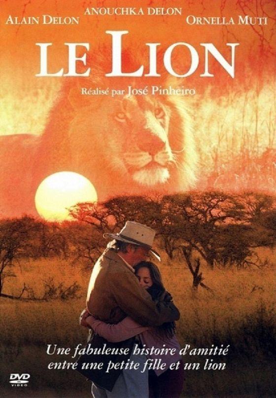 Лев (Le Lion)