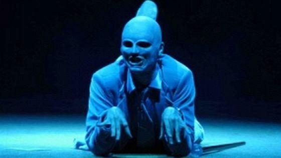 Синее чудовище