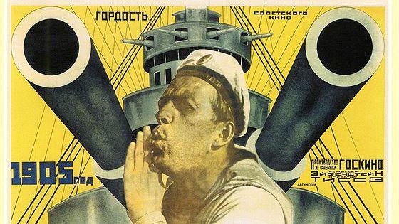 Фотомонтаж в плакате конструктивизма