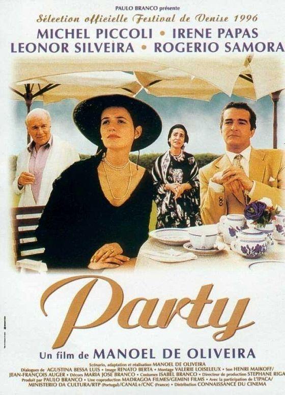 Вечеринка (Party)