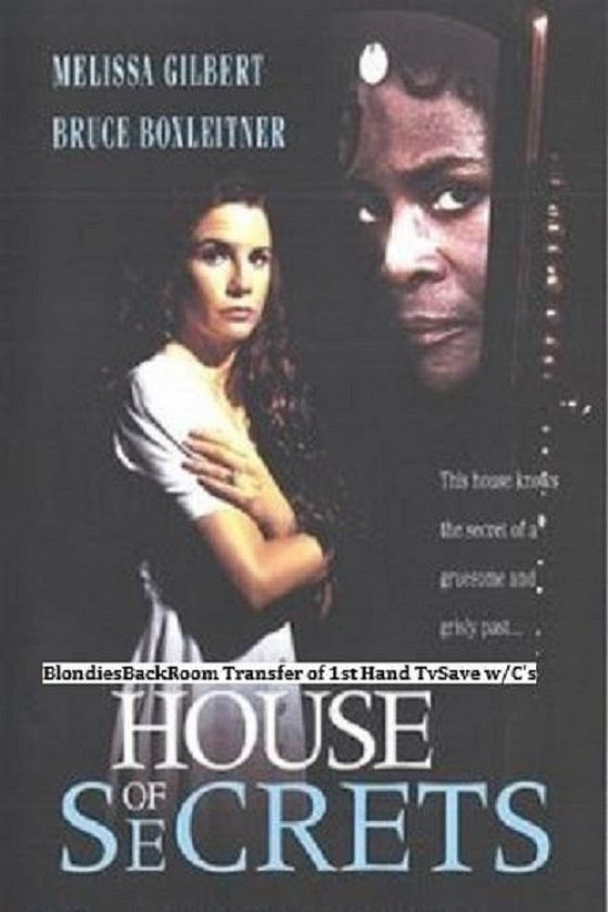 Дом секретов (House of Secrets)