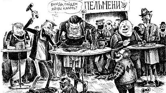 Егор Gogenator Филиппов