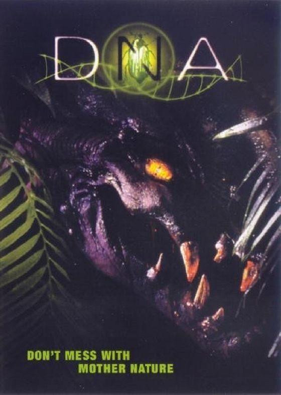 Генозавр (DNA)