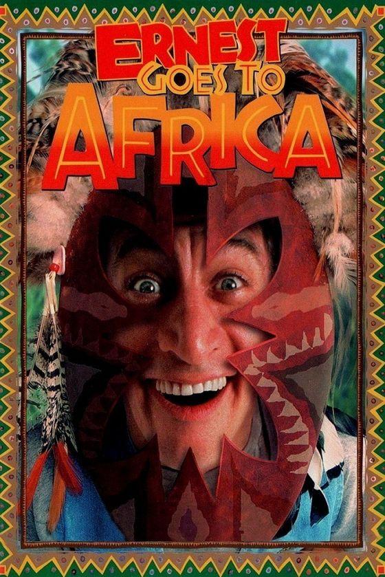 Невероятные приключения Эрнеста в Африке (Ernest Goes to Africa)