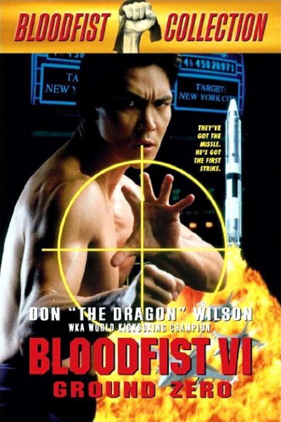 Кровавый кулак-6: Нулевая отметка (Bloodfist VI: Ground Zero)