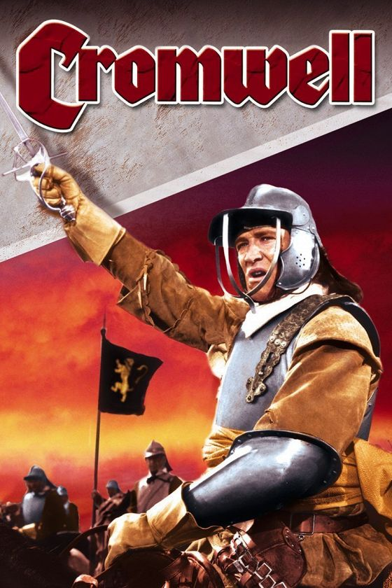 Кромвель (Cromwell)