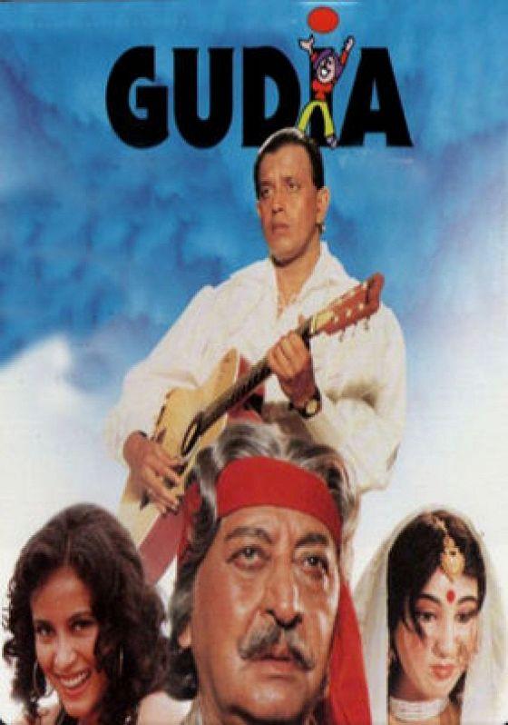 Влюбленный (Gudia)