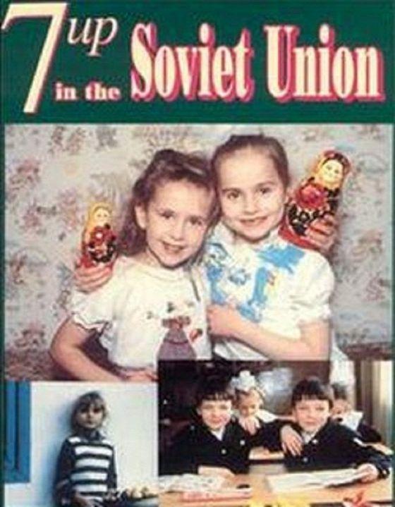 Рожденные в СССР. 7-летние (Age 7 in the USSR)