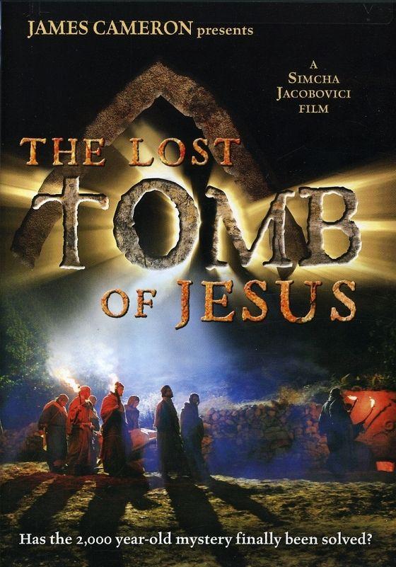 Потерянная могила Христа (The Lost Tomb of Jesus)