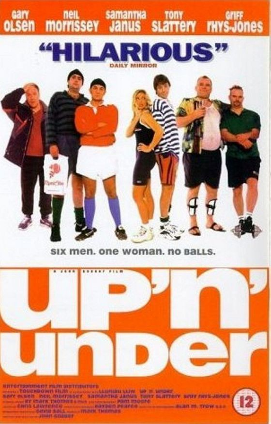 Полный вперед (Up 'n' Under)