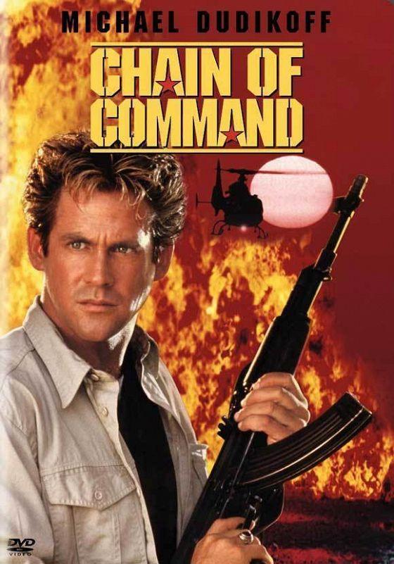 Команда (Chain of Command)
