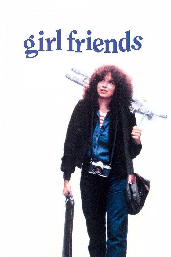 Подружки (Girlfriends)