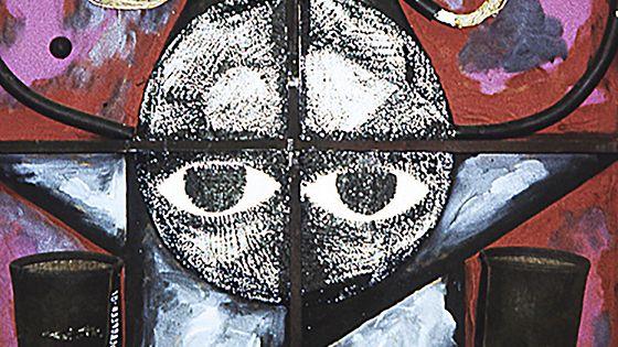 Я — спутник. Уральское социальное искусство 1990-х