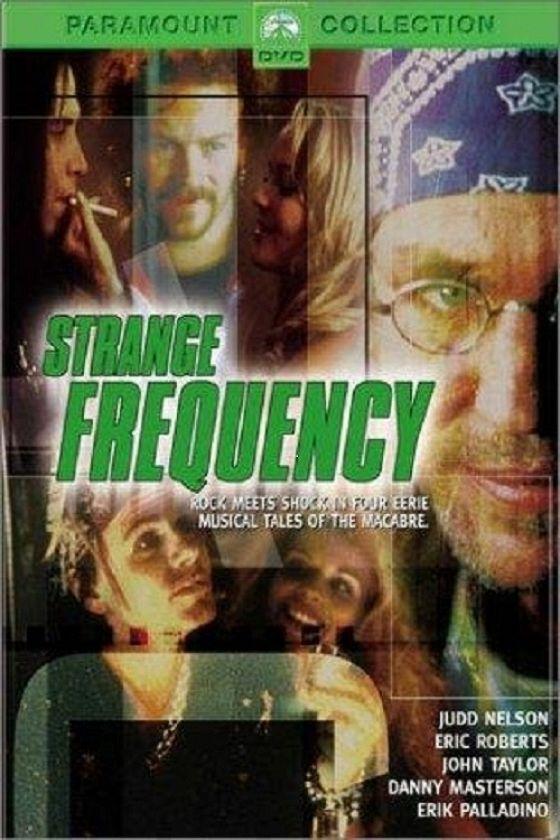 Адские рокеры (Strange Frequency)