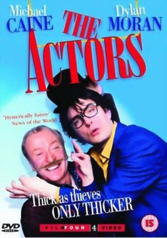Актеры (The Actors)