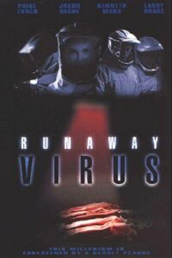 Ускользающий вирус (Runaway Virus)