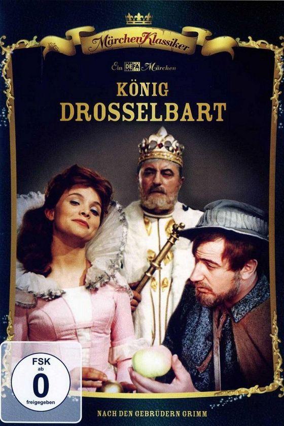Король Дроздобород (König Drosselbart)