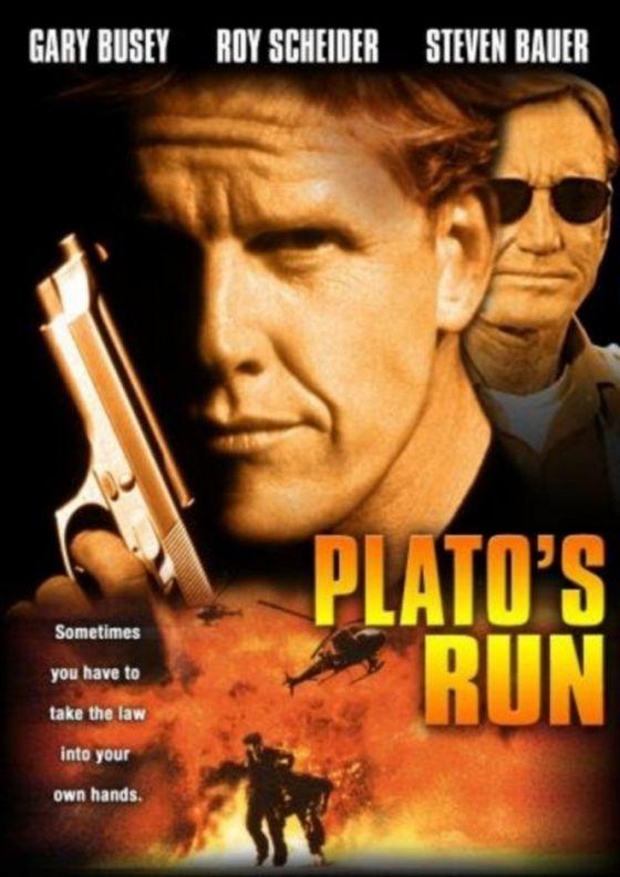 Бегство Плато (Plato's Run)