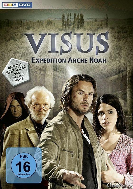 Тайна ковчега (Visus-Expedition Arche Noah)