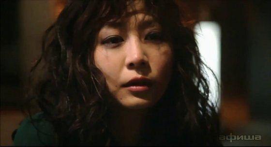 Ли Ын У (Eun-woo Lee)