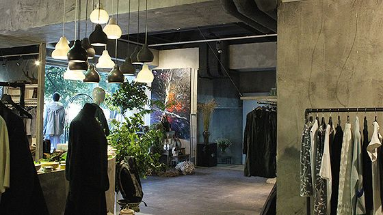 Nebo Concept Store