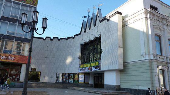 Нижегородский театр кукол