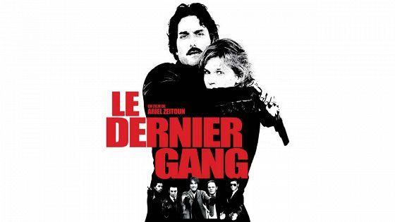 Бандиты в масках (Le dernier gang)