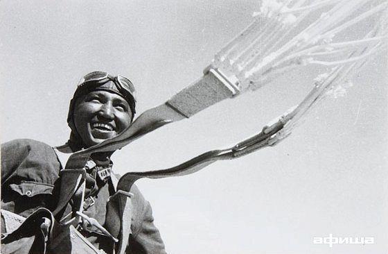 Советское фото из коллекции Росфото