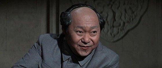 Конрад Яма (Conrad Yama)