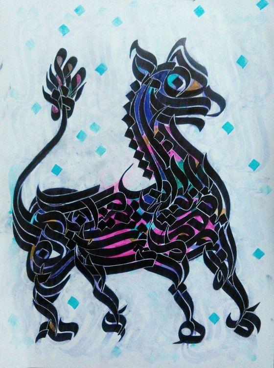 Фестиваль иранского искусства «Открой свой Иран»