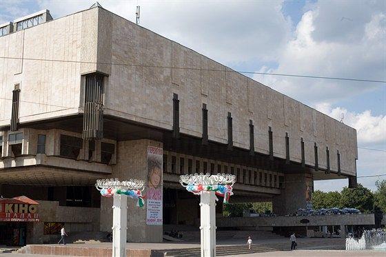 Театр оперы и балета им. Лысенко