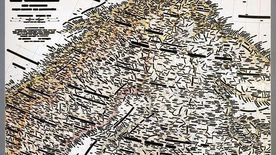 20х1. Venti per una. Двадцать областей — одна Италия. Двадцать художников — один проект. Взгляд со стороны