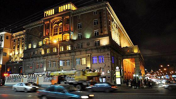 Концертный зал Чайковского Московской филармонии