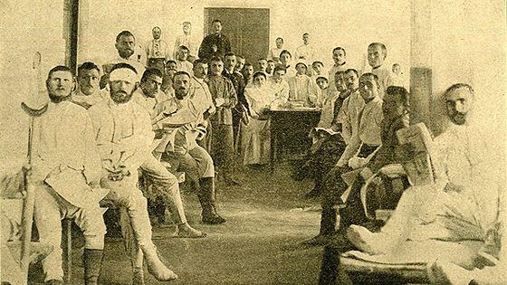 Киев 1914: Мир/Война