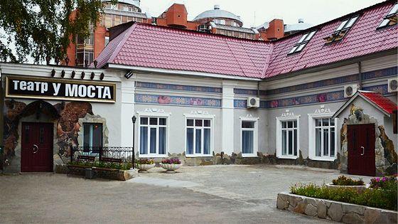 Читка пьесы «Проект Сван» А.Родионова и Е.Троепольской