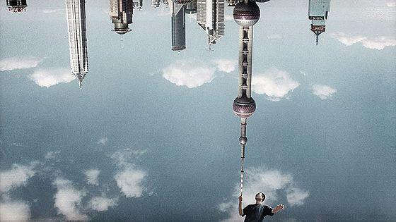 Ян Чженьчжун: Trespassing/Вечное возвращение