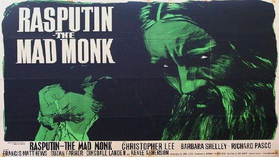 Распутин, сумасшедший монах (Rasputin: The Mad Monk)
