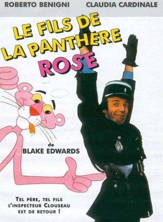Сын Розовой пантеры  (Son of the Pink Panther )