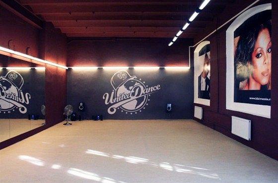 United Dance Complex