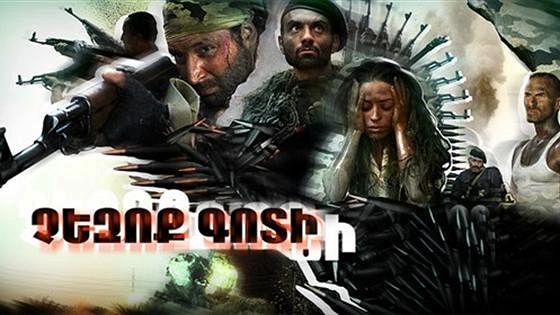 скачать программу зона 2013 бесплатно на русском языке - фото 11