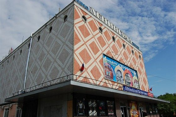 Алмаз Синема Ленинград