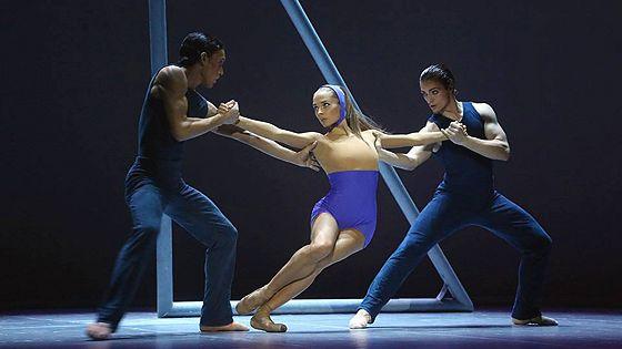 Конкурс артистов балета «Арабеск»