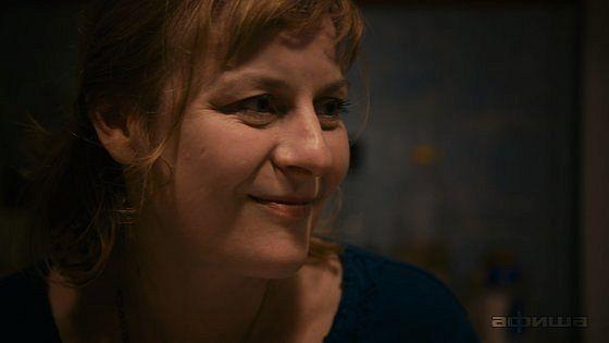 Катрин Сале (Catherine Salée)
