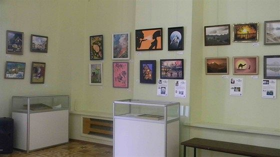 Культурный центр «Интеграция» им. Николая Островского