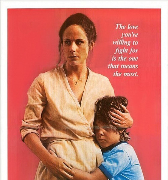 Мелани (Melanie)