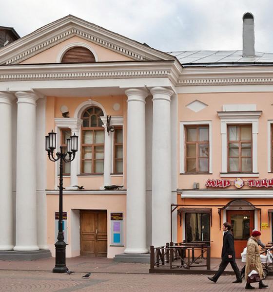 Учебный театр Театрального училища им. Евгения Евстигнеева