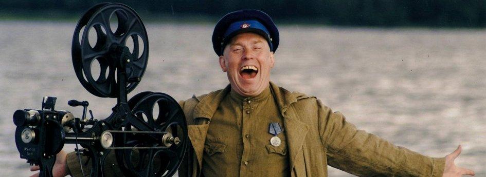 Кино: «Агитбригада «Бей врага!»»