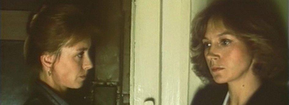 Кино: «Одинокая женщина желает познакомиться»