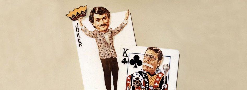 Кино: «Король комедии»