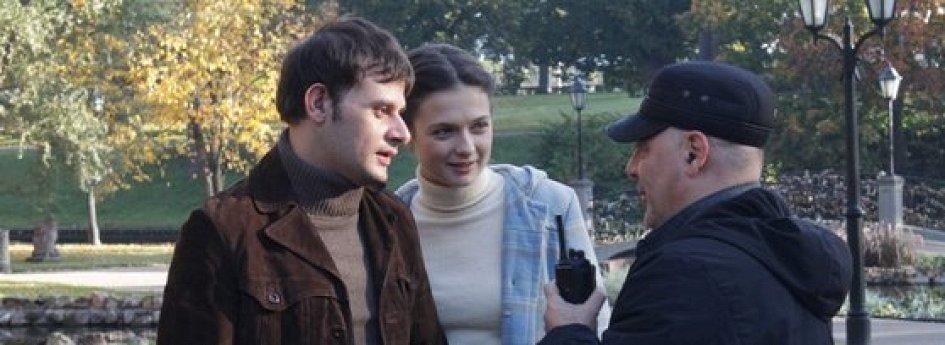 Кино: «С осенью в сердце»